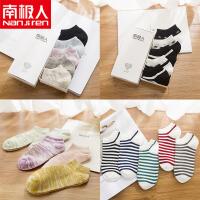 夏季薄款袜子女船袜纯棉糖果色透气条纹浅口短袜南极人5双盒装隐形袜