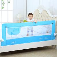 欧培 儿童床护栏 宝宝床围栏防夹手床护栏1.8米大床围栏