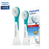 飞利浦 HX6032牙刷头二支装适用HX6311 HX6312儿童牙刷适合4-18岁