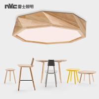 雷士照明北欧led吸顶灯实木卧室灯具日式原木客厅餐厅灯简约