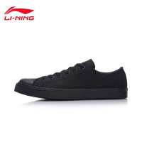 李宁帆布鞋男鞋2017新款运动时尚系列简透气耐磨防滑小黑鞋运动鞋AGCM177
