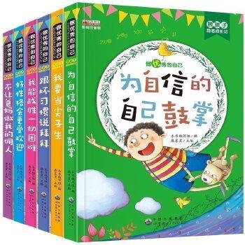 课外书注音版 书籍 6-12周岁 三年级必读二年级少儿图书故事书校园图片