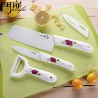 门扉 刀具 创意陶瓷刀三件套便携水果刀套装氧化锆切片刀带刀鞘削皮刀厨房用品家居日用刀剪厨具