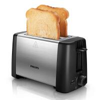 Philips/飞利浦 HD4826多士炉早餐机 家用烤面包片机不锈钢吐司机一键解冻加