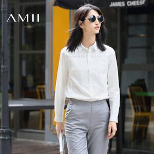 【AMII超级大牌日】[极简主义] 2017年春新款纯色修身镂空长袖大码衬衫女11682420