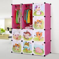 林仕屋卡通衣柜简易儿童组合衣柜宝宝衣橱婴儿衣物树脂收纳柜