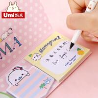 韩国创意文具彩色便利贴男女学生小动物迷你可粘便签本小本N次贴