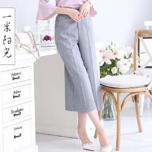 一米阳光 2017秋季新款韩版宽松直筒裤女七分阔腿裤