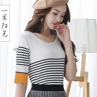 一米阳光2017春款韩版时尚低领条纹针织打底衫套头显瘦上衣