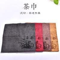 泥印 吸水纤维茶巾纯棉毛巾抗菌茶布防臭抹布功夫茶具配件CJ03-05