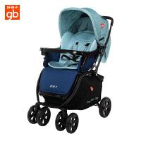 好孩子推车 婴儿推车 高景观宝宝推车避震可躺可坐手推车折叠婴儿车C400 蓝色(C400-M309BB)