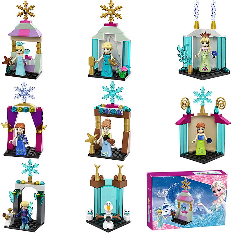 兼容乐高积木女孩拼装冰雪奇缘迪斯尼公主城堡兼容乐高人偶小人