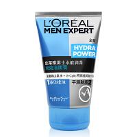 欧莱雅男士洗面奶水能润泽双效洁面膏补水保湿深层清洁毛孔护肤