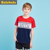 巴拉巴拉童装儿童短袖t恤男中大童上衣2017夏新款儿童男童打底衫