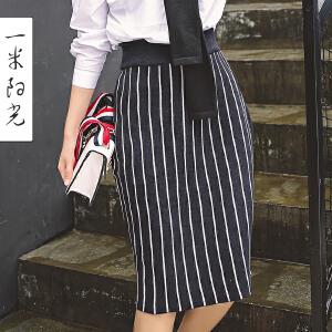 一米阳光2017春装新款韩版高腰包臀裙黑白条纹半身裙中长款