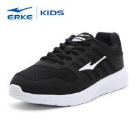 鸿星尔克童鞋 2017春季新款男童运动鞋学生防滑鞋子中大童休闲鞋