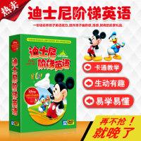 正版幼儿早教Disney迪士尼神奇英语双语不用教DVD动画片光盘碟片