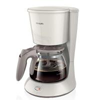 Philips/飞利浦 HD7431美式咖啡机 家用滴漏式新品咖啡机全自动美式咖啡壶香味纯正操作简单易清洗可调杯量