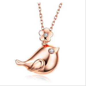 芭法娜 爱情小鸟系列 s925银镶锆石吊坠 喜鹊造型 时尚可爱