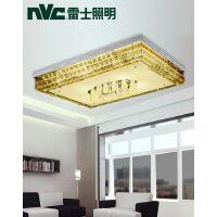 LED长方形主客厅水晶吸顶灯具现代简约调光大气温馨