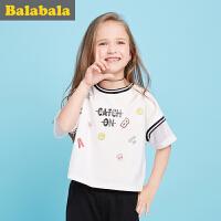 巴拉巴拉童装儿童 打底衫女 半袖 2017 夏装新款中大童女童T恤短袖