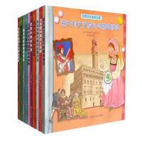 世界文化发现之旅(精装全10册)