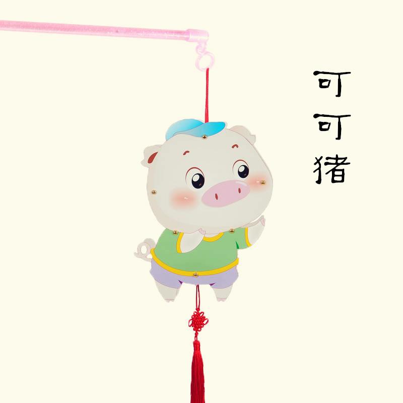 节日手提小灯笼儿童宝宝手工制作卡通led纸灯笼彩灯 新年装饰_可可猪