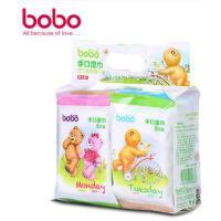 bobo乐儿宝 婴儿手口湿巾随身便携装新生儿湿纸巾宝宝湿巾64片8包
