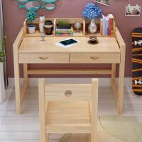 御目 儿童书桌 可升降实木儿童学习桌写字桌学生写字台书架电脑桌小孩课桌写字桌椅桌子椅子凳子组合套装