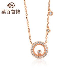 菜百首饰 k金项链 18k金钻石永恒链牌 女士时尚简约钻石项链  定价 18k玫瑰色