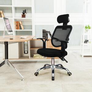 未蓝生活电脑椅人体工学办公椅家用旋转升降网布海绵座躺椅