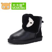 木木屋冬季新款加绒加厚保暖棉鞋防滑平跟中筒靴子中大女童雪地靴