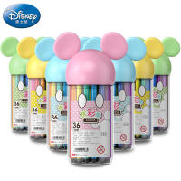 迪士尼水彩笔12色18色36色涂色笔无毒可水洗彩色笔套装儿童涂鸦绘画笔