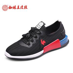 蜘蛛王男鞋正品2017夏季新品日常休闲系带男士皮鞋时尚布鞋运动鞋