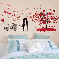 爱情树墙贴卧室温馨浪漫床头情侣贴画婚房客厅背景装饰贴纸可移除