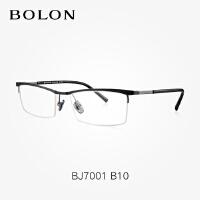 暴龙光学眼镜男款眉线框商务平光镜架可配近视眼镜框BJ7001