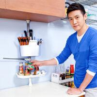 [当当自营]宝优妮 厨房转角置物架多功能厨具用品餐具层架调料架子筷子筒刀架DQ1206