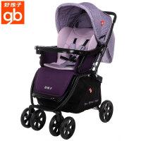 好孩子推车 婴儿推车 高景观宝宝推车避震可躺可坐手推车折叠婴儿车C400 紫色(C400-P134PP)