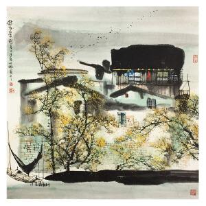 刘懋善《水乡盛景》著名画家