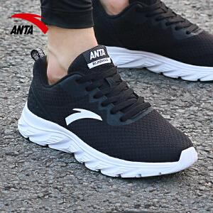 安踏跑步鞋秋季男鞋2017新款鞋子网面旅游鞋透气休闲鞋网鞋运动鞋