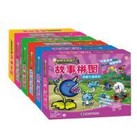 植物大战僵尸故事拼图板2-4-6岁幼少儿童益智玩具