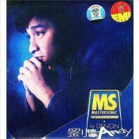 【正版现货】刘德华 Andy 同名专辑 CD上海声像正版 日本天龙系列