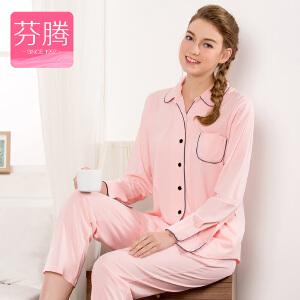 芬腾春季睡衣女秋纯棉长袖韩版可外穿纯色开衫针织棉家居服套装