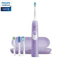飞利浦电动牙刷HX6263紫色成人充电声波震动软毛牙刷洁白牙齿