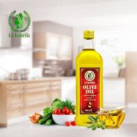 [当当自营] 西班牙进口 莉莎贝拉 特级初榨橄榄油 食用油礼盒装 500ml