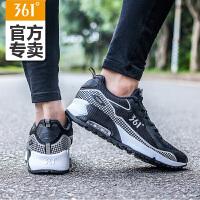 361度男鞋2017春季新款跑步文化鞋气垫运动男鞋C