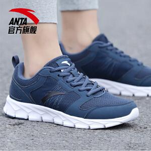 安踏男鞋跑步鞋秋季2017新款网面透气跑鞋男士休闲运动鞋网鞋旅游鞋