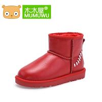 木木屋童鞋2016冬季新款保暖中筒公主靴子韩版时尚棉鞋女童雪地靴