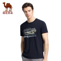骆驼男装 2017年夏季新款微弹印花主题男青年休闲修身短袖T恤衫