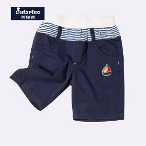 [满200减100]芙瑞诺童装男童夏装轻薄休闲纯棉短裤五分裤